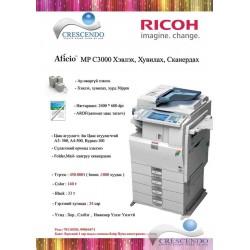 RICOH Aficio MP C3000