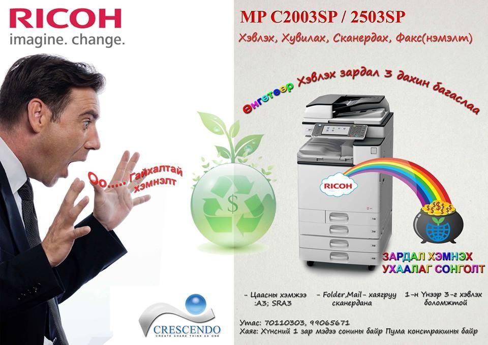 Color MFP-5